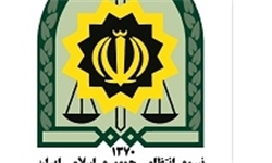 اطلاعیه پلیس تهران درباره سرقت مسلحانه از صرافی در خیابان فردوسی