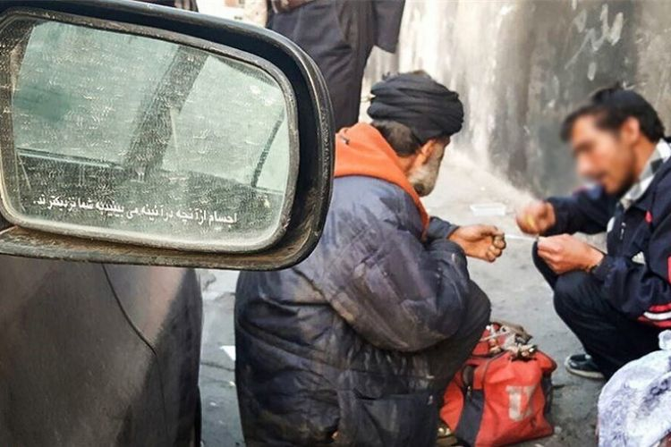 عضو شورای شهر تهران:جمع آوری معتادها از وظایف شهرداری نیست