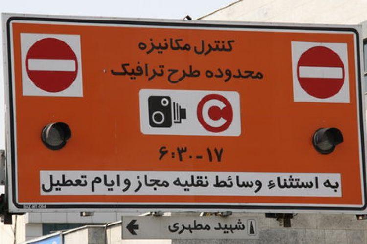 آخرین وضعیت اجرای طرح ترافیک جدید در تهران/ شهرداری موافقت پلیس را گرفت