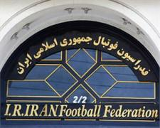 فدراسیون فوتبال در آستانه تکرار یک تراژدی تکراری