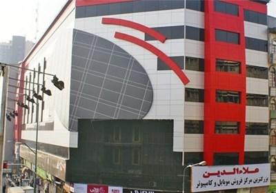 تخریب طبقه هفتم پاساژ علاء الدین به پایان رسید