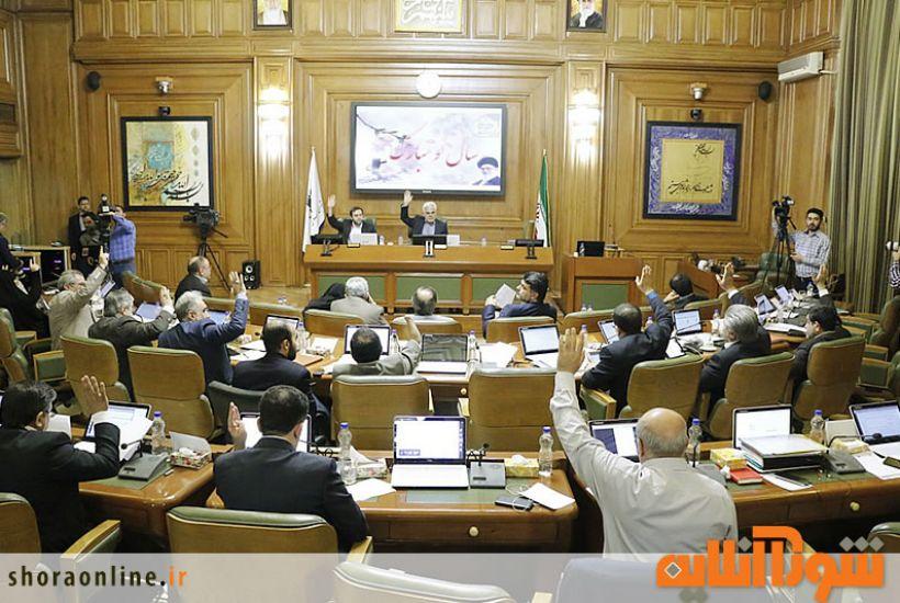 جلسه سیصد و سی و نهم شورای شهر تهران/ گزارش تصویری