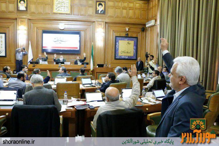 جلسه سیصد و سی و هشتم شورای شهر تهران/ گزارش تصویری