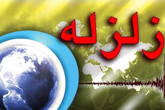 جزئیات زمین لرزه 4.7 ریشتری بوشهر