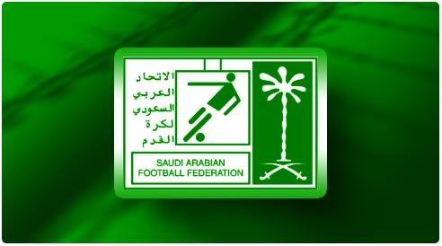 اتفاقی عجیب در فدراسیون فوتبال عربستان