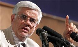 عارف انتشار لیست شورای شهر منتسب به اصلاحطلبان را تکذیب کرد