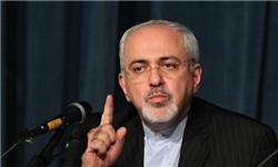 روابط بین المللی ایران از نگاه ظریف
