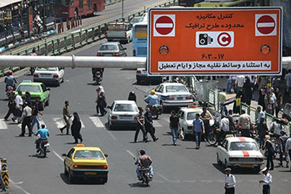 افزایش ساعت طرح ترافیک در دو پنجشنبه پایانی اسفند