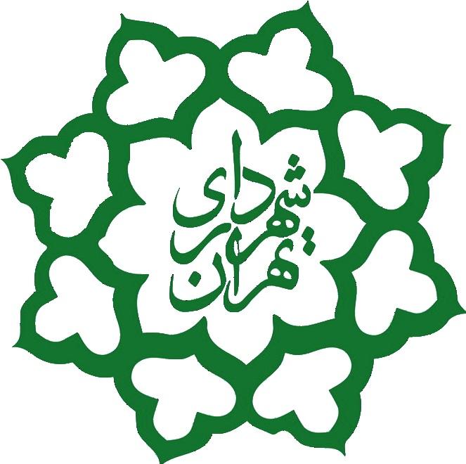 پیش بینی تاریک خزانه دار شورا: چالش مالی پیش روی شهرداری تهران