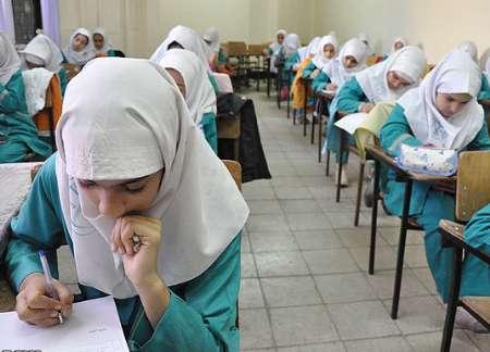 آخرین مهلت ثبت نام آزمون مدارس نمونه دولتی