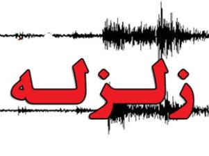 تا چند سال دیگر زلزله بزرگ تهران رخ میدهد؟
