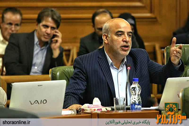 4900 ساختمان پر خطر در شهر تهران