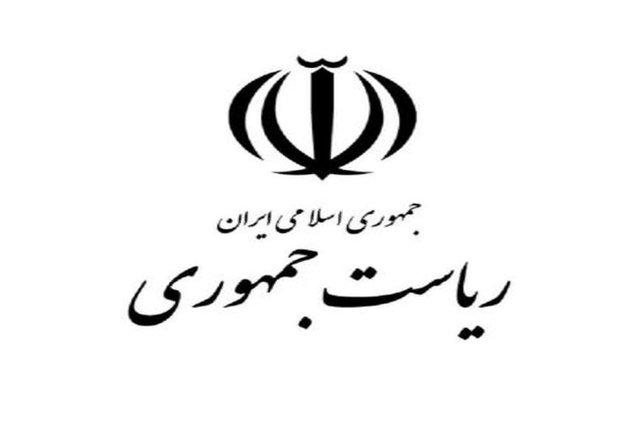 تکذیب سرقت اسناد محرمانه از دفتر حقوقی ریاستجمهوری ایران در لاهه