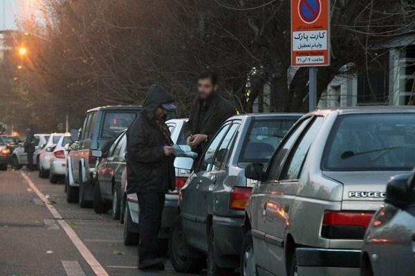 اپلیکیشنی که جایگزین پارکبان ها می شود/افزایش قیمت پارک حاشیه ای در پایتخت
