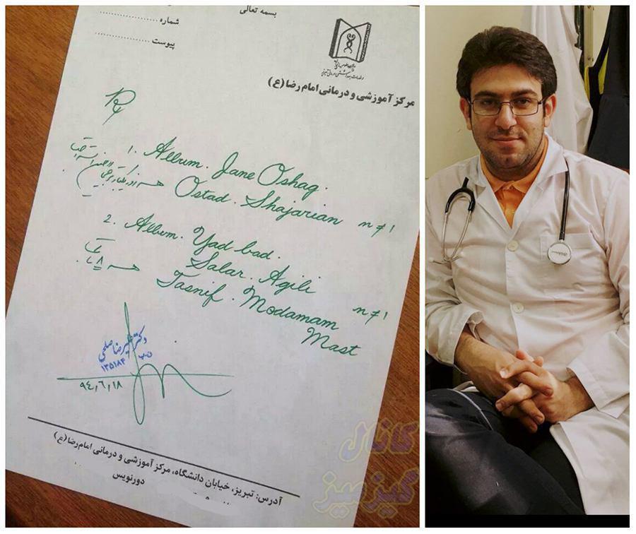 قرار مجرمیت «پزشک تبریزی» صادر شد