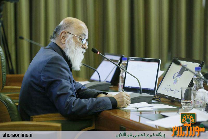پیام تسلیت رئیس شورای شهر تهران به مناسبت درگذشت آیت الله هاشمی رفسنجانی