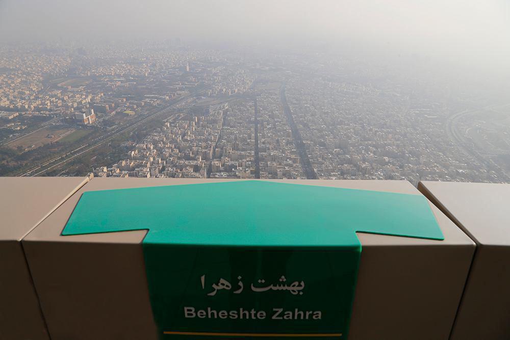 منطقه 20 آلودهترین نقطه پایتخت/ نقش کارخانه سیمان در آلودگی هوا