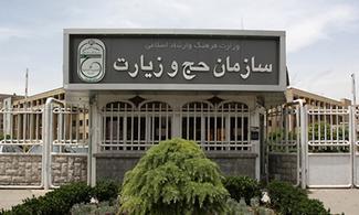 آغازمذاکرات حج ۹۶ ایران و عربستان تا ساعتی دیگر
