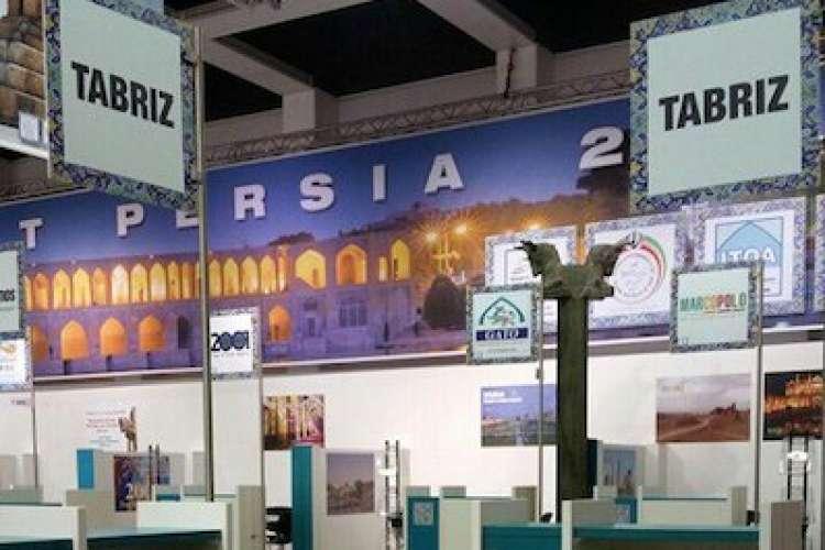 حضور تبریز در بزرگترین رویداد گردشگری جهان