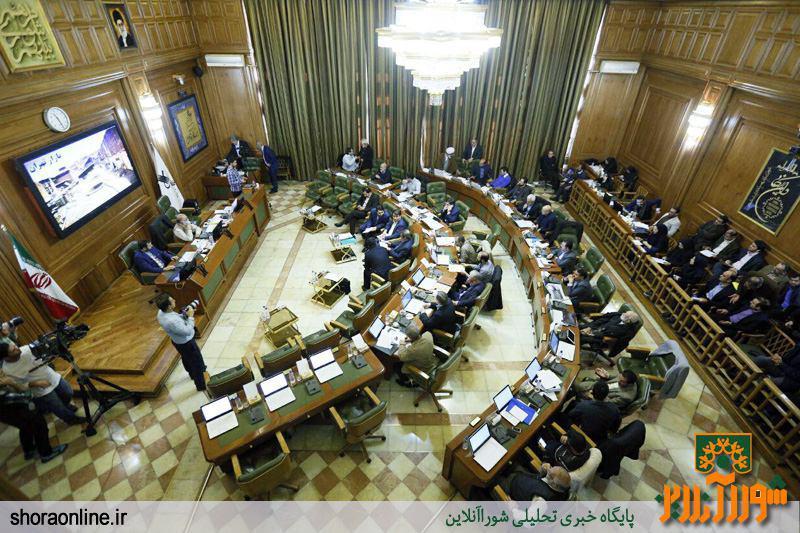 گزارش زنده جلسه سیصد و هجدهم شورای شهر تهران