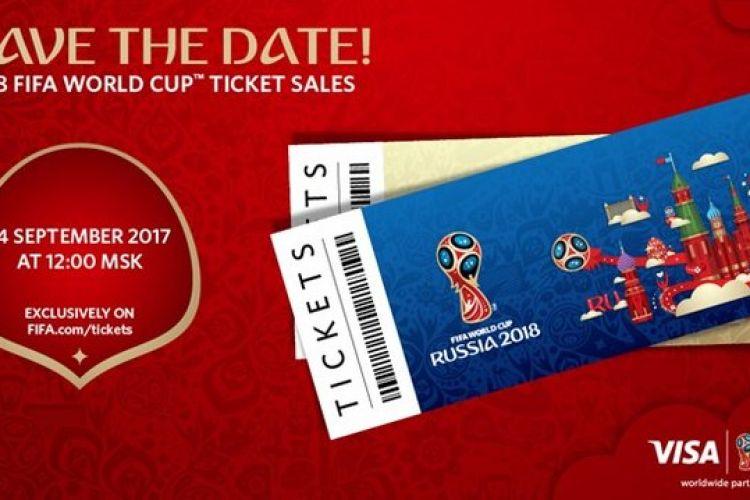 اعلام زمان آغاز فروش اینترنتی بلیت های جام جهانی