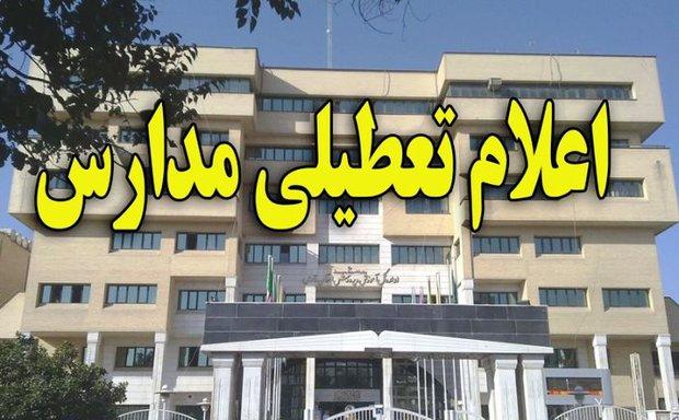 مدارس ابتدایی و پیشدبستانی و مهدهای کودک تهران فردا تعطیل شد