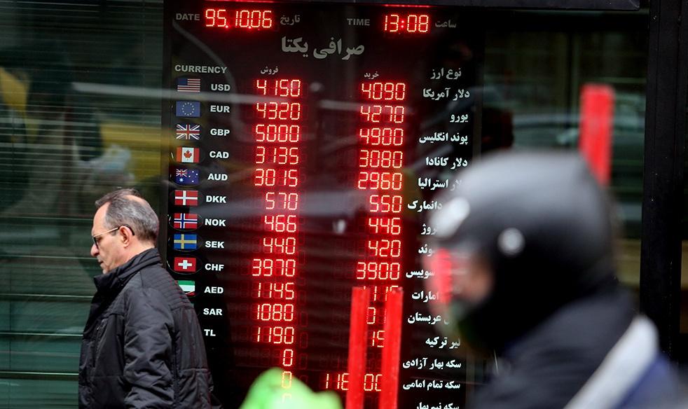 نرخ فروش اسکناس دلار در پایان امروز به ۳۸۶۹ تومان رسید