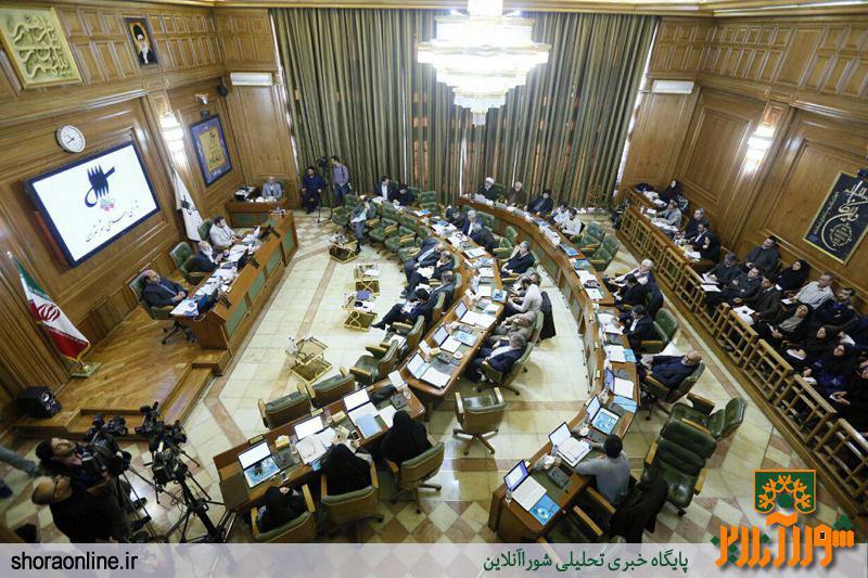 تعیین نرخ کرایه تاکسی در جلسه فردای شورای شهر تهران