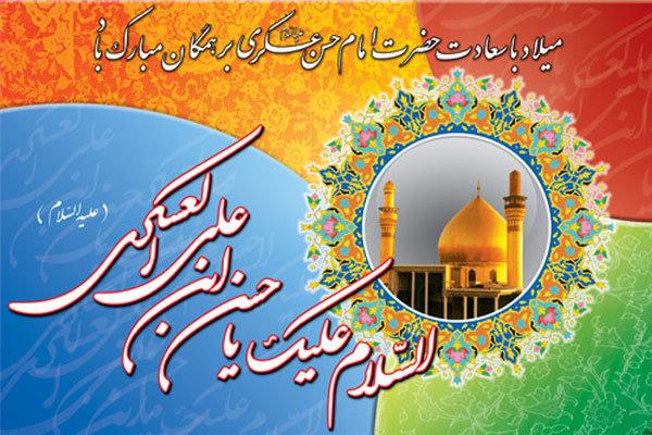 حرم حضرت عبدالعظیم(ع) میزبان عاشقان امام یازدهم