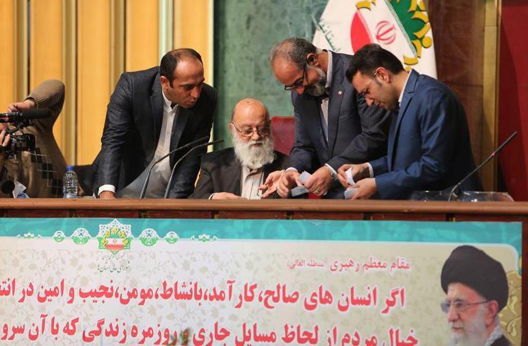 تمدید ریاست چمران در شورای عالی استانها/ترکیب هیات رئیسه سال آخر دوره چهارم