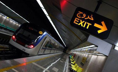 جزئیات خودکشی صبحگاهی در مترو شریف