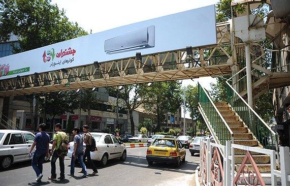 ادعای عجیب عضو شورا/ حذف پل عابر پیاده برای بهتر دیده شدن تابلوی مغازه!