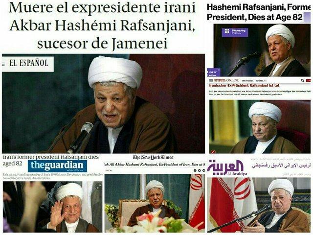بازتاب خبر درگذشت آیتالله رفسنجانی در رسانههای خارجی