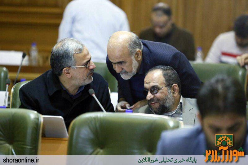 دومین هدیه نوروزی رهبرانقلاب به شهروندان تهرانی