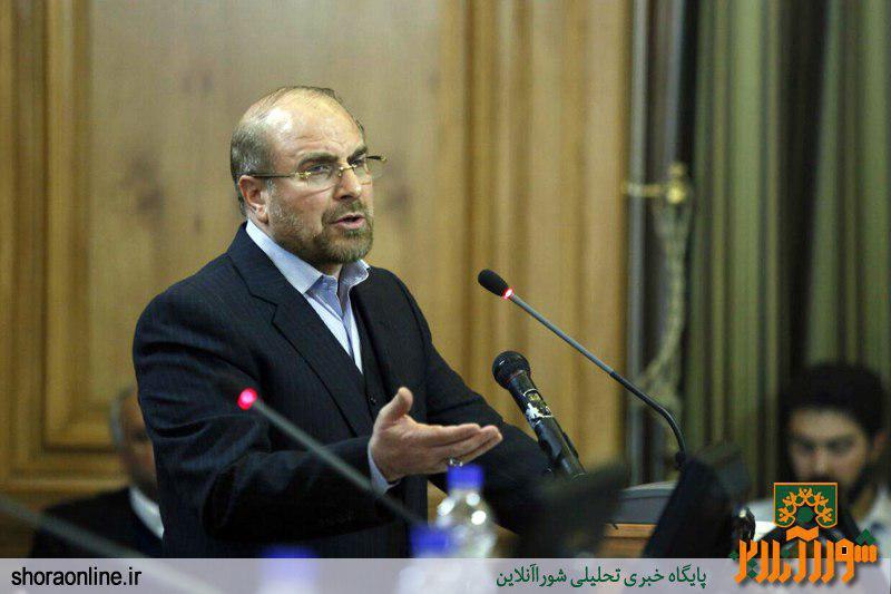 تقدیر شهردار تهران از خدمات هلال احمر در حادثه پلاسکو