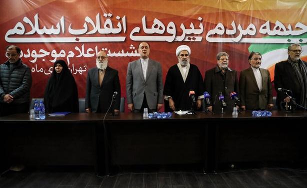 منتخبان ورزشی جبهه مردمی نیروهای انقلاب اسلامی مشخص شدند