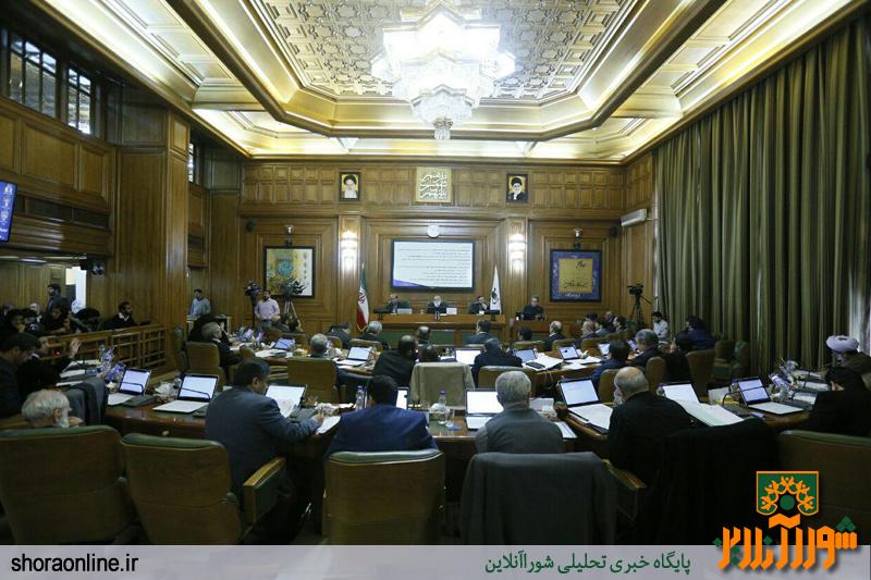 گزارش زنده جلسه سیصد و بیست و نهم شهر تهران