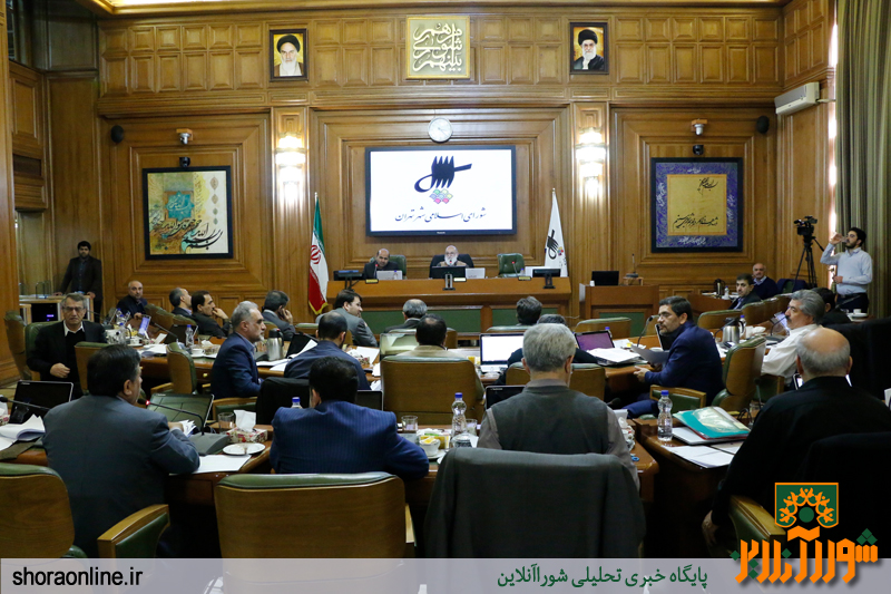 گزارش زنده از جلسه سیصد و سی و دوم شورای شهر تهران