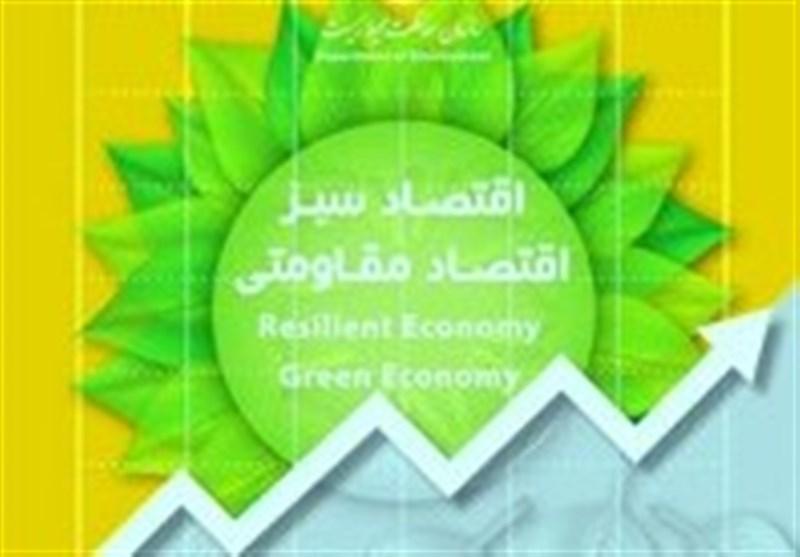نمایشگاه بینالمللی محیط زیست برگزار میشود