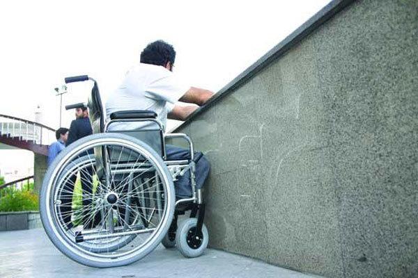 مناسبسازی منازل تمامی معلولان