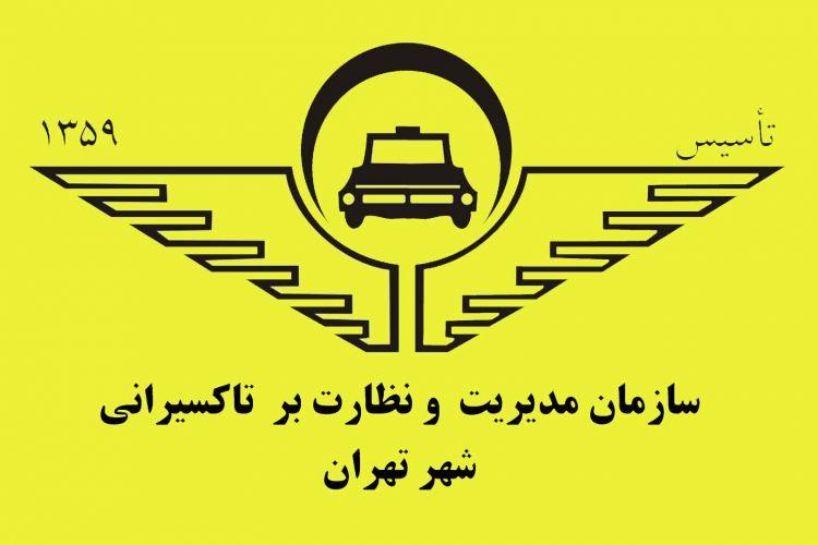 قراردادهای سازمان تاکسیرانی زیر ذره بین شورا