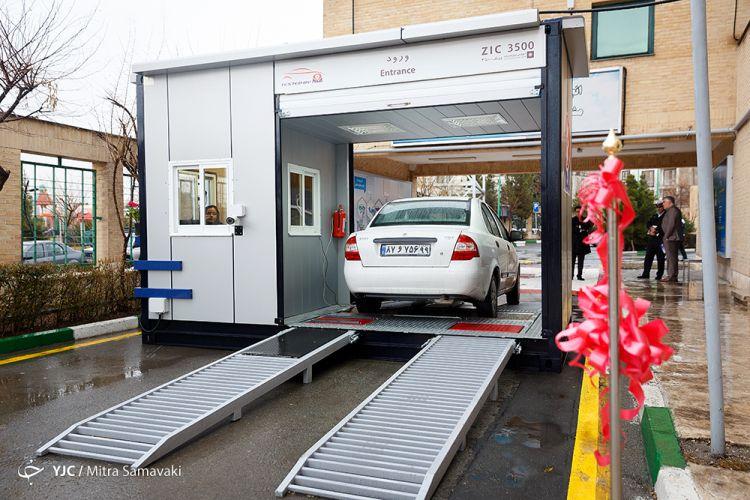 راه اندازی اولین مرکز سیار معاینه فنی خودرو در پهنه مرکزی تهران
