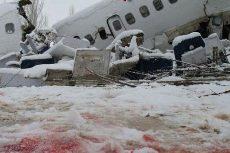 لاشه هواپیمای سقوط کرده تهران- یاسوج پیدا شد