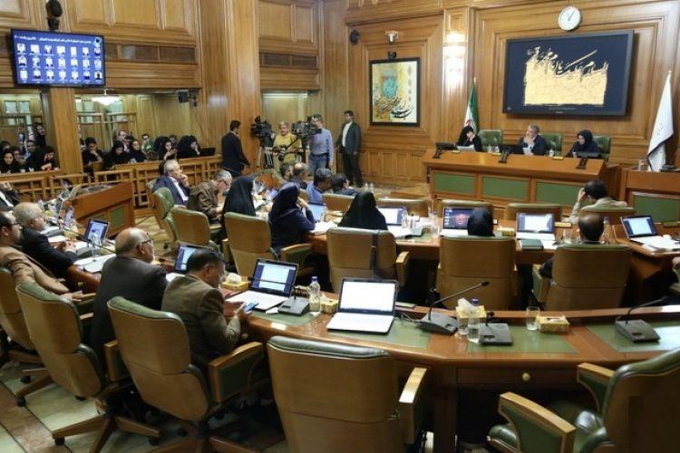 گزارش زنده و لحظه به لحظه هفتمین جلسه شورای شهر تهران