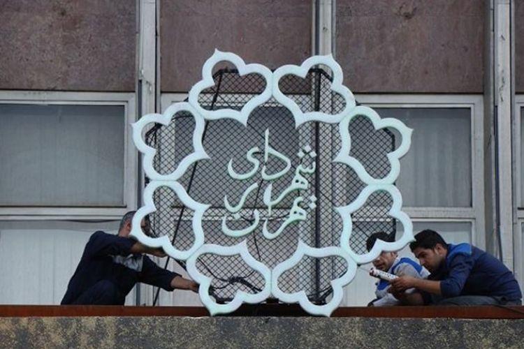 واکنش مرکز ارتباطات شهرداری تهران به خبر بازداشت فردی در دفتر شهردار