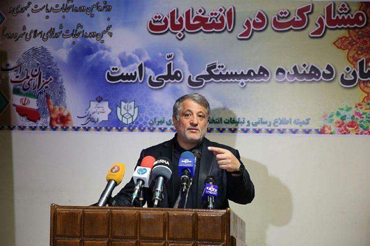 نظر محسن هاشمی در خصوص چگونگی انتخاب شهردار آینده تهران