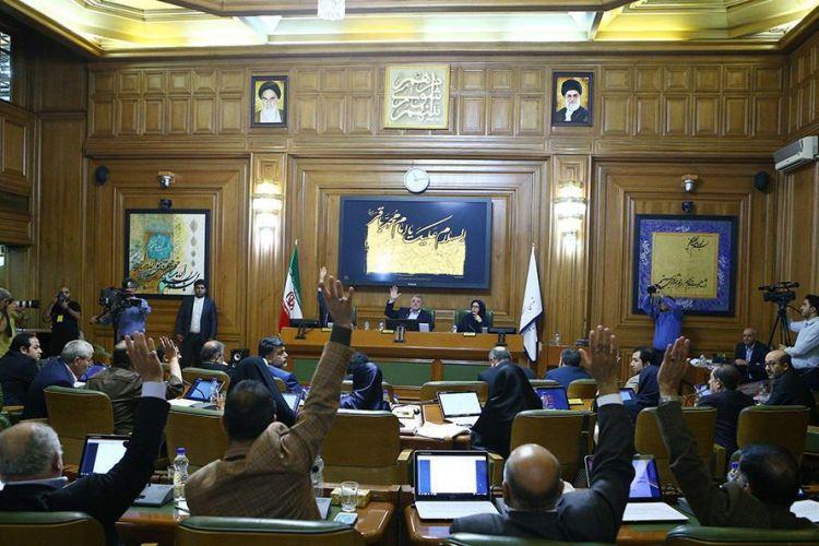 بودجه 97 شهرداری تهران تصویب شد+جزئیات