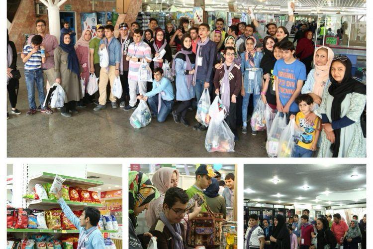 فروشگاه شهروند میزبان توانخواهان اتیسم
