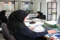 کاهش سن بازنشستگی زنان به 25 سال