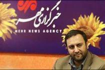 کنایه پیرهادی به تعطیلات زود هنگام شورای پنجم تهران